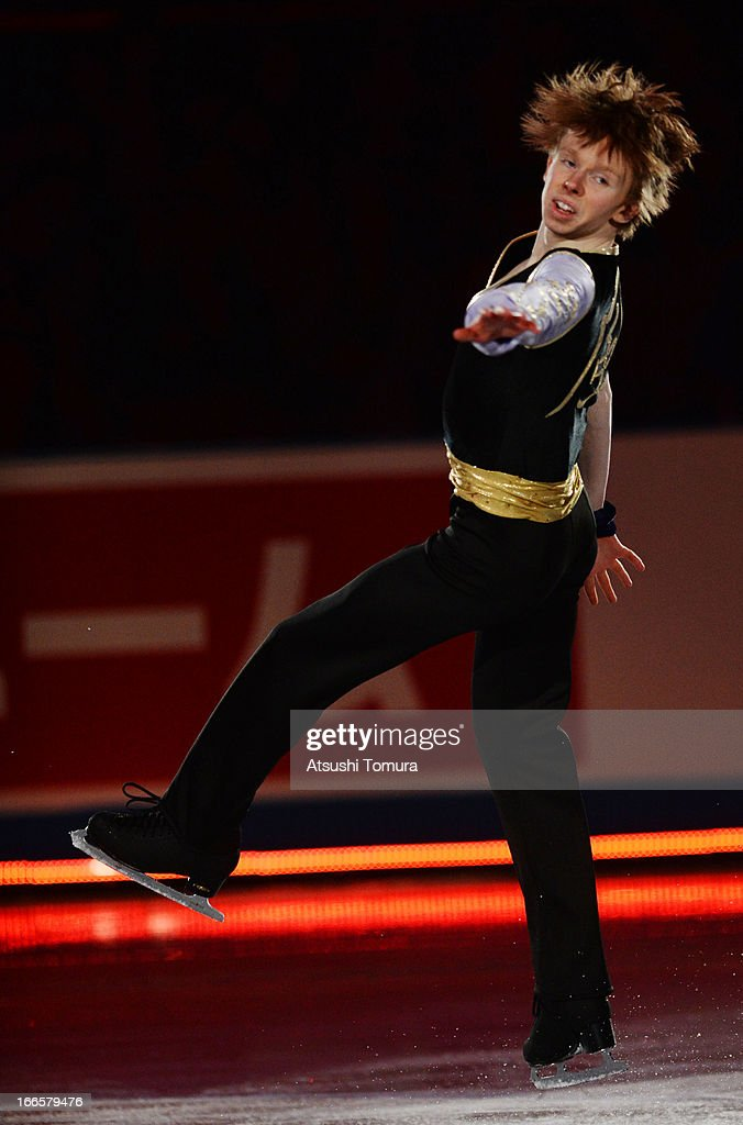<a gi-track='captionPersonalityLinkClicked' href=/galleries/search?phrase=Kevin+Reynolds&family=editorial&specificpeople=5578771 ng-click='$event.stopPropagation()'>Kevin Reynolds</a> of Canada performs during day four of the ISU World Team Trophy at Yoyogi National Gymnasium on April 14, 2013 in Tokyo, Japan.