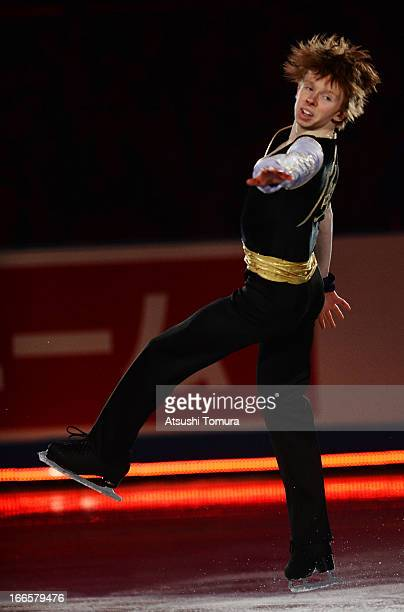 Kevin Reynolds of Canada performs during day four of the ISU World Team Trophy at Yoyogi National Gymnasium on April 14 2013 in Tokyo Japan