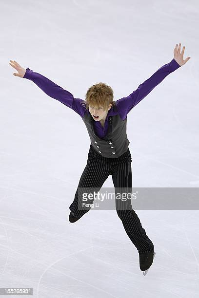 Kevin Reynolds of Canada skates in the Men Short Program during Cup of China ISU Grand Prix of Figure Skating 2012 at the Oriental Sports Center on...