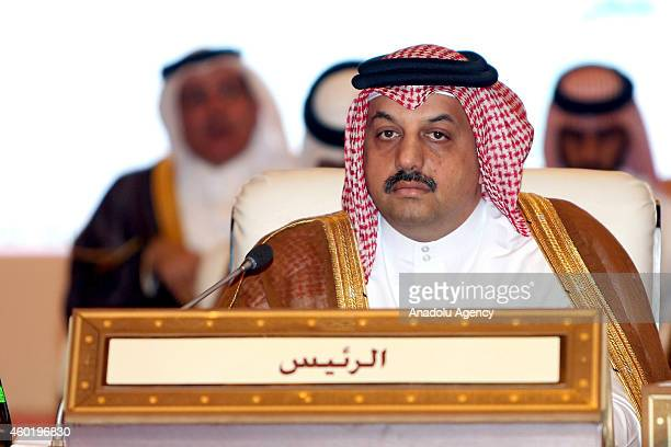 Khalid Bin Muhammed Al Atiyye Minister of Foreign Affairs of Qatar attends the 35th session of the Supreme Council of the Gulf Cooperation Council...