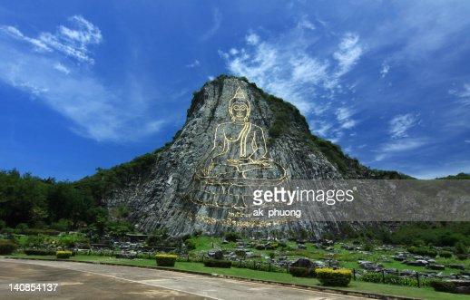 Khao Cheejan (Buddha Mountain)