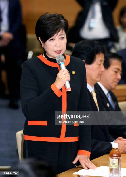 Kibo no To leader Yuriko Koike speaks during the party lawmakers meeting on October 25 2017 in Tokyo Japan The party had been expected to be the main...