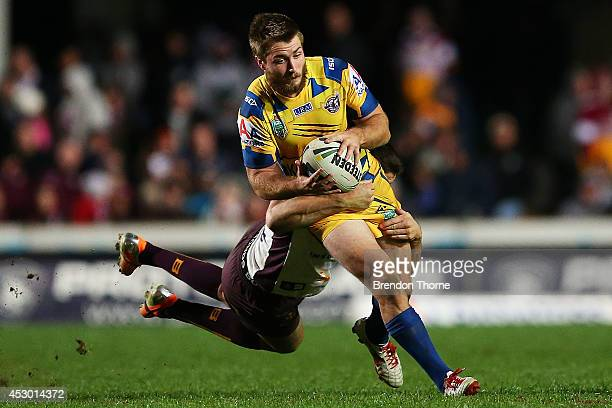 Kieran Foran of the Sea Eagles runs the ball during the round 21 NRL match between the ManlyWarringah Sea Eagles and the Brisbane Broncos at...