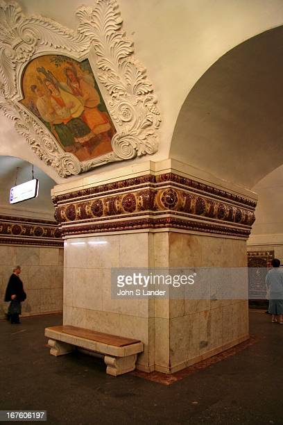 Kievskaya Station Moscow Metro The Moscow Metro is an attraction in itself Frescoed ceilings chandeliers art nouveau benches what other subway system...