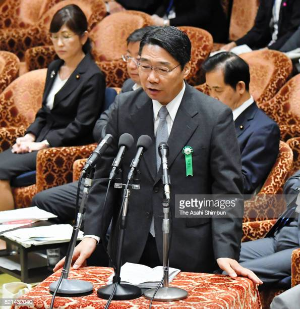 Kihei Maekawa a former administrative vice education minister talks during the Lower House Budget Committee on July 24 2017 in Tokyo Japan Abe...