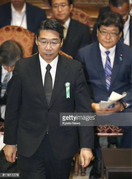 Kihei Maekawa a former top bureaucrat at the education ministry attends a House of Representatives committee meeting in Tokyo on July 10 to testify...
