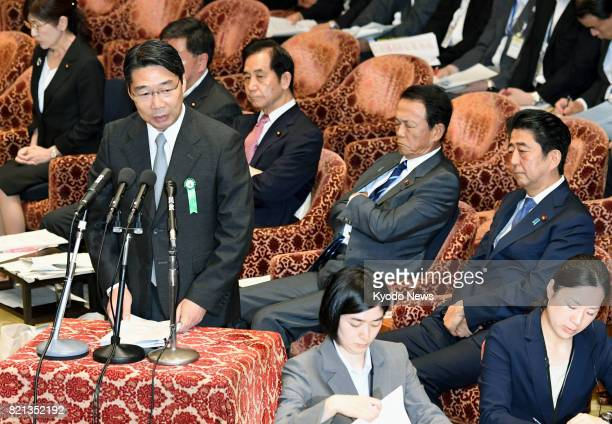 Kihei Maekawa a former top bureaucrat at the education ministry testifies as an unsworn witness at an ad hoc parliamentary committee session in Tokyo...