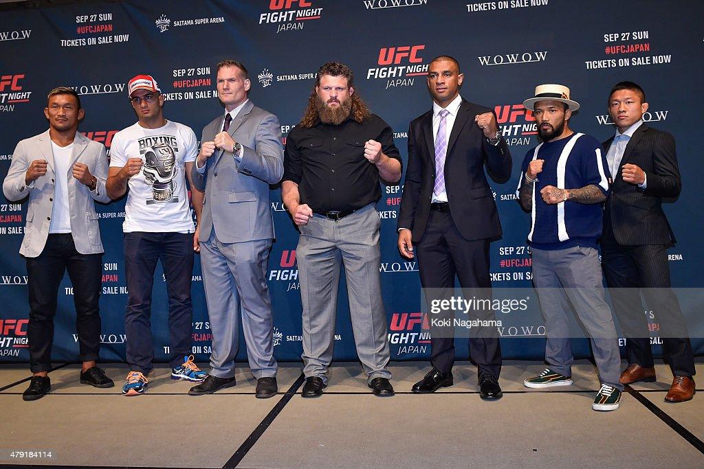 UFC Fight Night Japan On-Sale Press Conference