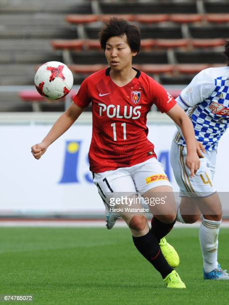 Kiko Seike of Urawa Red Diamonds Ladies in action during the Nadeshiko League match between Urawa Red Diamonds Ladies and Mynavi Vegalta Sendai...