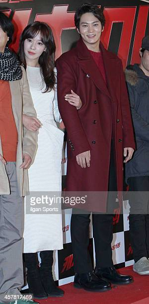 Kim AJoong and Joo Won attend the 'Catch Me' VIP press screening at Gun Dae Lotte Cinema on December 16 2013 in Seoul South Korea