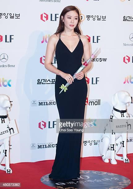Kim AJoong attends the 50th Paeksang Arts Awards at Grand Peace Palace in Kyung Hee University on May 27 2014 in Seoul South Korea