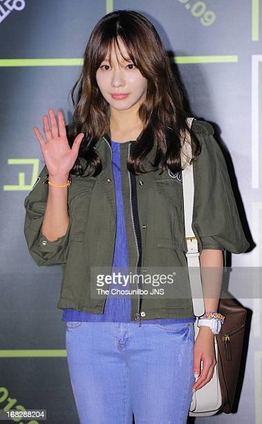 Kim AJoong attends the 'Aging Family' VIP press screening at Wangsimni CGV on May 6 2013 in Seoul South Korea