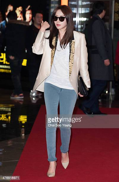 Kim AJoong attends the movie 'The Actress Is Too Much' VIP Premiere at Geondae Lotte Cinema on February 24 2014 in Seoul South Korea