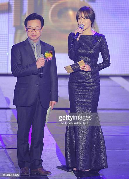 Kim AJoong speaks during the 23rd Seoul Music Awards at Jamsil Indoor Stadium on January 23 2014 in Seoul South Korea