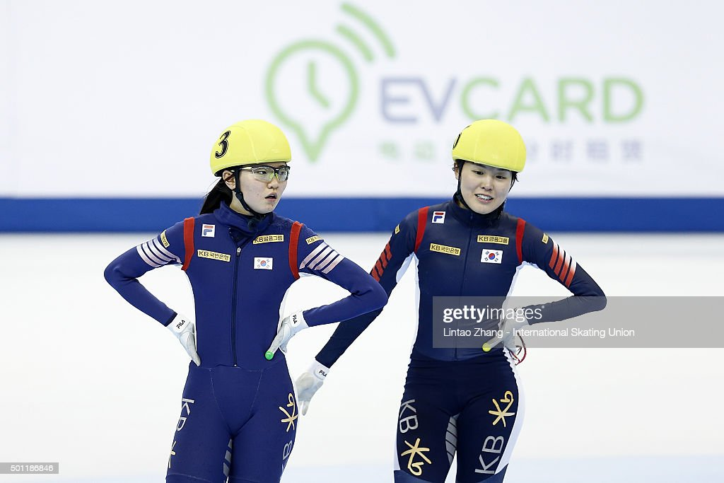 Kim Alang and Shim Suk Hee of South Korea reacts after competing during the women's 1500m final of the ISU World Cup Short Track speed skating event at the Oriental Sports Center on December 13, 2015 in Shanghai, China.