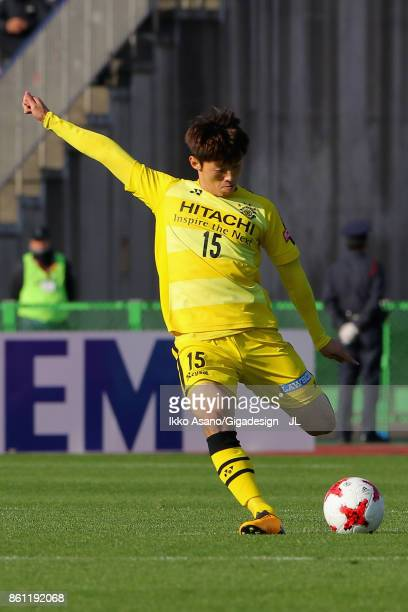 Kim Bo Kyung of Kashiwa Reysol in action during the JLeague J1 match between Consadole Sapporo and Kashiwa Reysol at Sapporo Atsubetsu Stadium on...