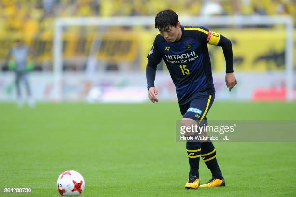 Kim Bo Kyung of Kashiwa Reysol in action during the JLeague J1 match between Omiya Ardija and Kashiwa Reysol at NACK 5 Stadium Omiya on October 21...