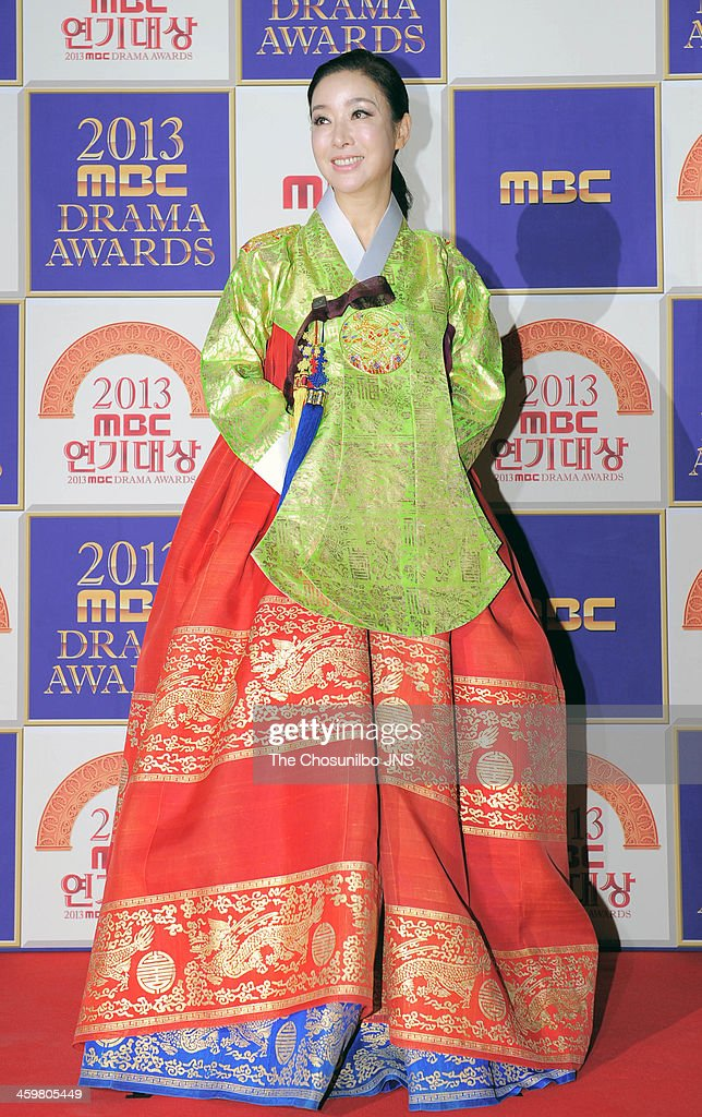 Kim Bo-Yeon arrives at the red carpet of the 2013 MBC drama awards at MBC Open hall on December 30, 2013 in Seoul, South Korea.