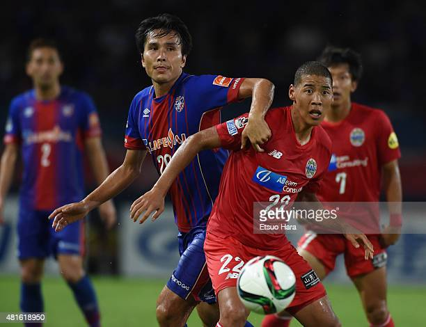 Kim Byeon Youg of Montedio Yamagata and Ryoichi Maeda of FC Tokyo compete for the ball during the JLeague match between FC Tokyo and Montedio...