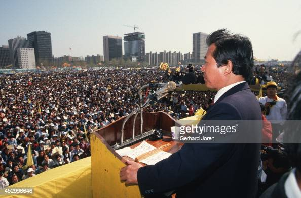 Kim Daejung addresses the congregated masses at a square in Seoul during his election campaign He later lost to Roh TeeWoo In August 1973 agents of...
