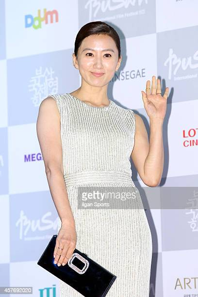 Kim HeeAe arrives for the opening ceremony of the 19th Busan International Film Festival at Busan Cinema Center on October 2 2014 in Busan South Korea
