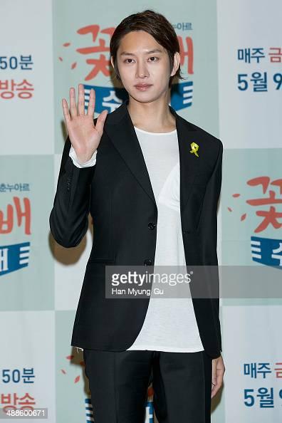 Kim HeeChul of South Korean boy band Super Junior attends tvN drama 'Flower Grandpas Investigator' press conference at the Press Center on May 7 2014...