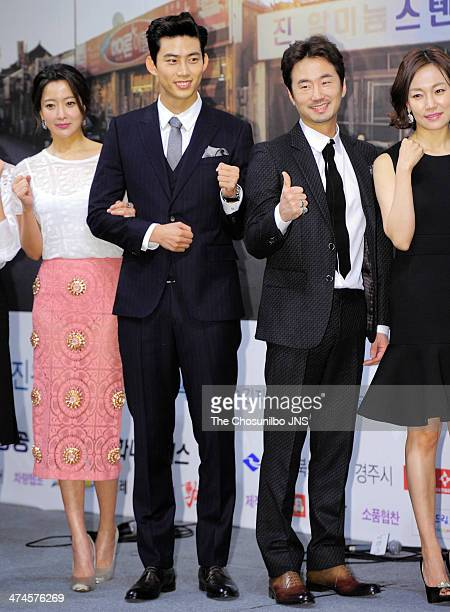 Kim HeeSeon TaecYeon of 2PM Ryu SeungSoo and Jin Kyung attend the KBS 2TV drama 'Very Good Times' press conference at Imperial Palace on February 18...