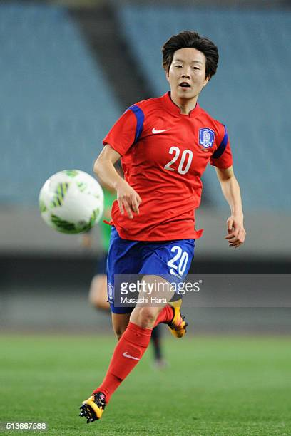 Kim Hye Ri of South Korea in action during the AFC Women's Olympic Final Qualification Round match between South Korea and Australia at Yanmar...
