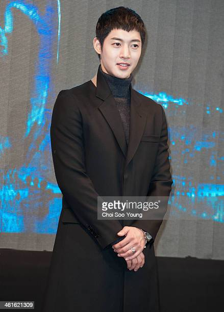 Kim HyunJoong poses for photographs during the KBS 2TV drama 'Generation of Youth' press conference at Imperial Palace on January 9 2014 in Seoul...