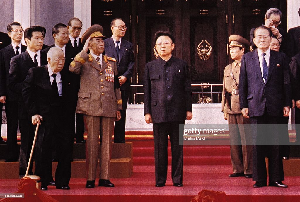 Kim Il Sung (Files) In South Korea In November, 1994 - Funeral.
