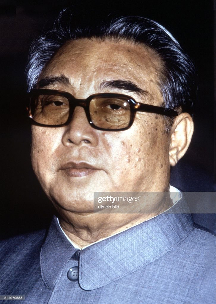 Kim Il Sung, President North Korea - 1984
