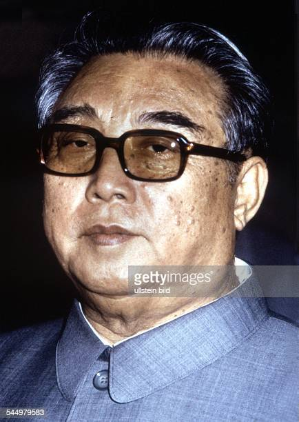Kim Il Sung President North Korea 1984