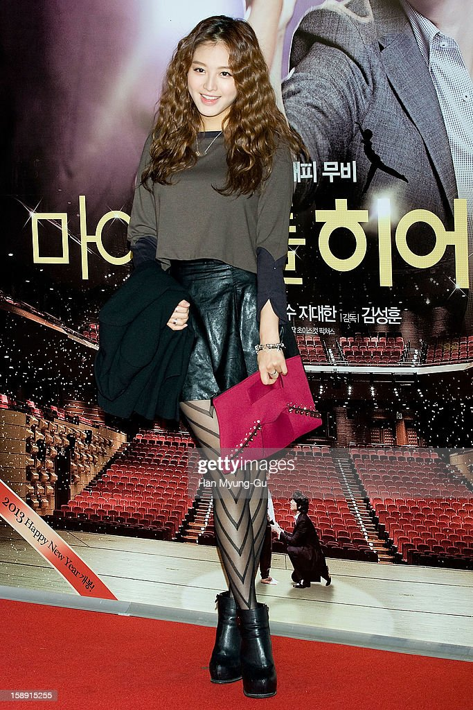 Kim Jae-Kyung of South Korean girl group Rainbow attends the 'My Little Hero' VIP Screening at CGV on January 3, 2013 in Seoul, South Korea. The film will open on January 09 in South Korea.