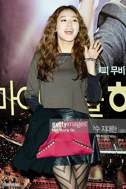 Kim JaeKyung of South Korean girl group Rainbow attends the 'My Little Hero' VIP Screening at CGV on January 3 2013 in Seoul South Korea The film...