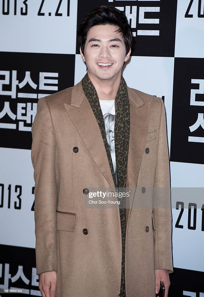 Kim Ji-Hoon attends the 'The Last Stand' VIP Press Screening at Wangsimni CGV on February 13, 2013 in Seoul, South Korea.