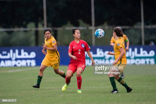 Kim Jin Hui of South Korea in action during their AFC U19 Women's Championship 2017 Group Stage B match between South Korea and Australia at Jiangsu...