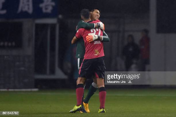 Kim Jin Hyeon and Matej Jonjic of Cerezo Osaka celebrate their 21 victory in the JLeague J1 match between Sagan Tosu and Cerezo Osaka at Best Amenity...