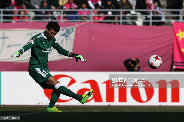 Kim Jin Hyeon of Cerezo Osaka in action during the JLeague J1 match between Cerezo Osaka and Jubilo Iwata at Yanmar Stadium on February 25 2017 in...