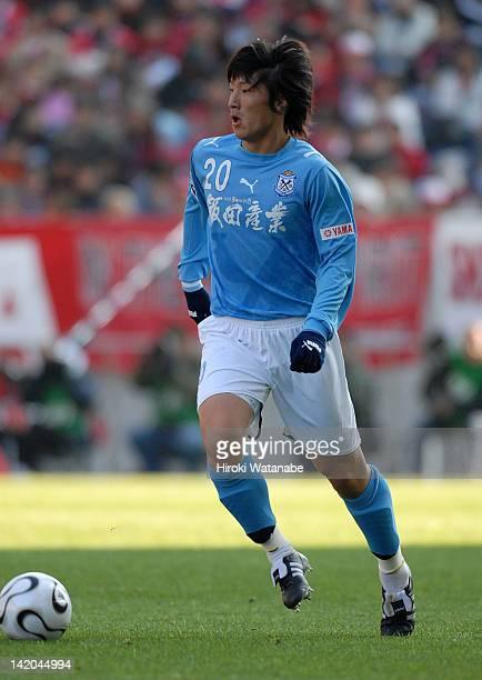 Kim JinKyu of Jubilo Iwata in action during the 86th Emperor's Cup quarter final match between Urawa Red Diamonds and Jubilo Iwata at the Saitama...