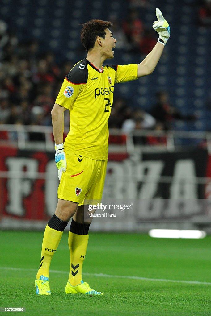 Kim Jinyoung #21 of Pohang Steelers looks on during the AFC Champions League Group H match between Urawa Red Diamonds and Pohang Steelers at the Saitama Stadium on May 3, 2016 in Saitama, Japan.
