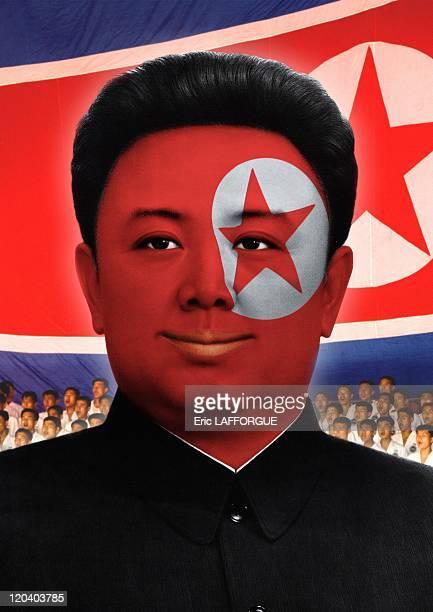 Kim Jong Il football fan in North Korea on June 17 2009