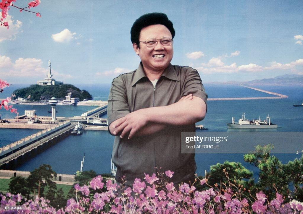 Kim Jong Il in Pyongyang North Korea on May 17 2009