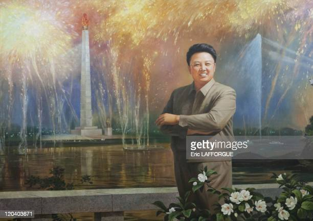 Kim Jong Il in Pyongyang North Korea on May 22 2009