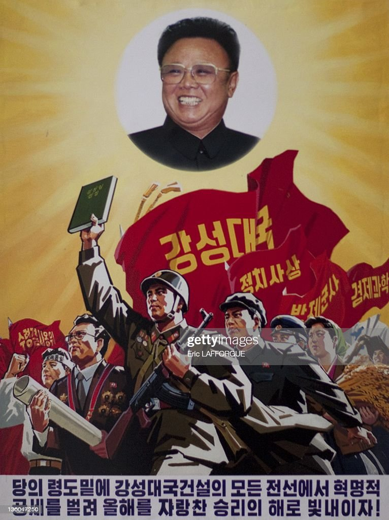 Kim Jong Il on a Propaganda Fresco on April 26, 2010 in Wonsan, North Korea.