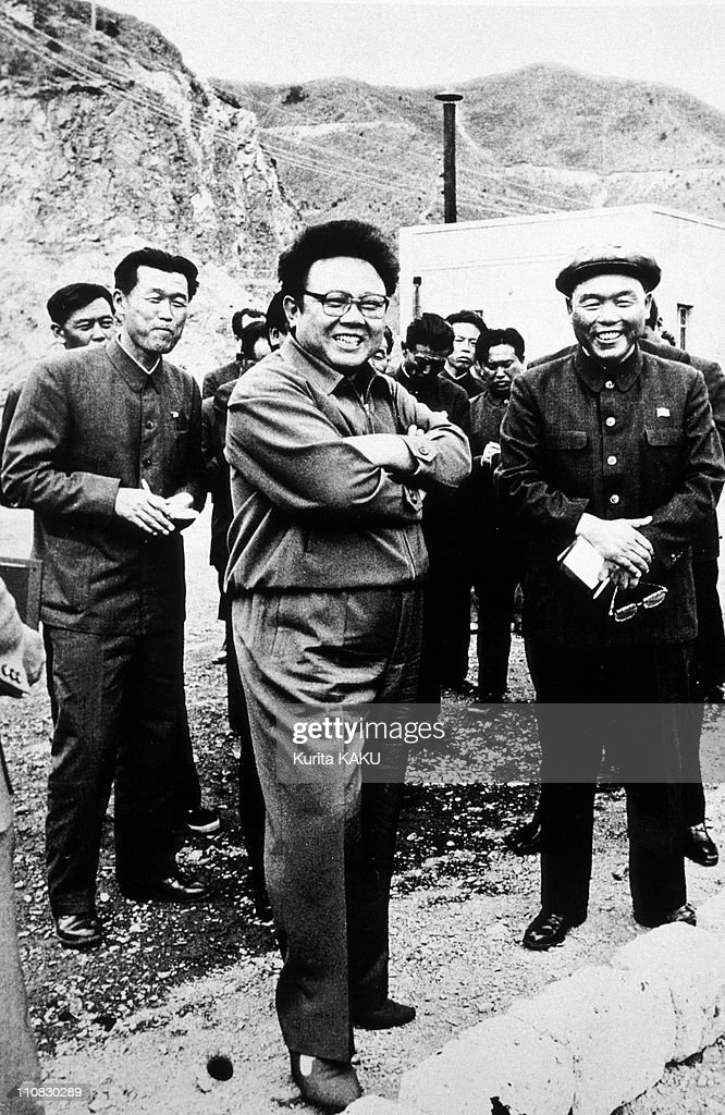 Kim Jong Il, Succeeded His Father Kim Il Sung In Pyongyang, South Korea On February 15, 1992 - Kim Jong Il, succeeded his father Kim Il Sung.