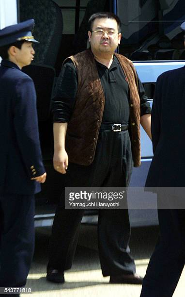 Kim Jong Nam otherwise known as the 'Little General' was arrested in Japan while travelling under a false identity
