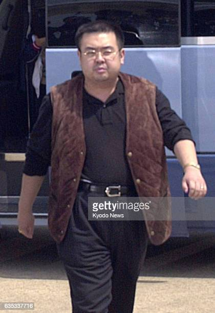 Kim Jong Nam the eldest son of the late North Korean leader Kim Jong Il is seen at Narita airport near Tokyo before being deported from Japan in May...