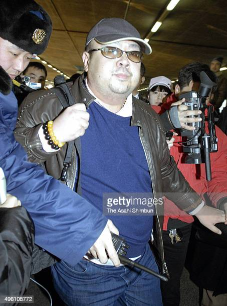 Kim JongNam eldest son of North Korean leader Kim Jongil is seen on arrival at the Beijing International Airport on February 11 2007 in Beijing China