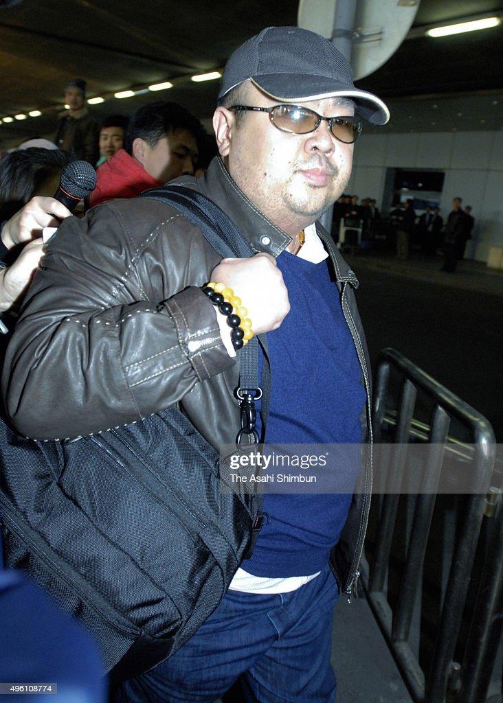 Kim Jong-Nam, eldest son of North Korean leader Kim Jong-il, is seen on arrival at the Beijing International Airport on February 11, 2007 in Beijing, China.