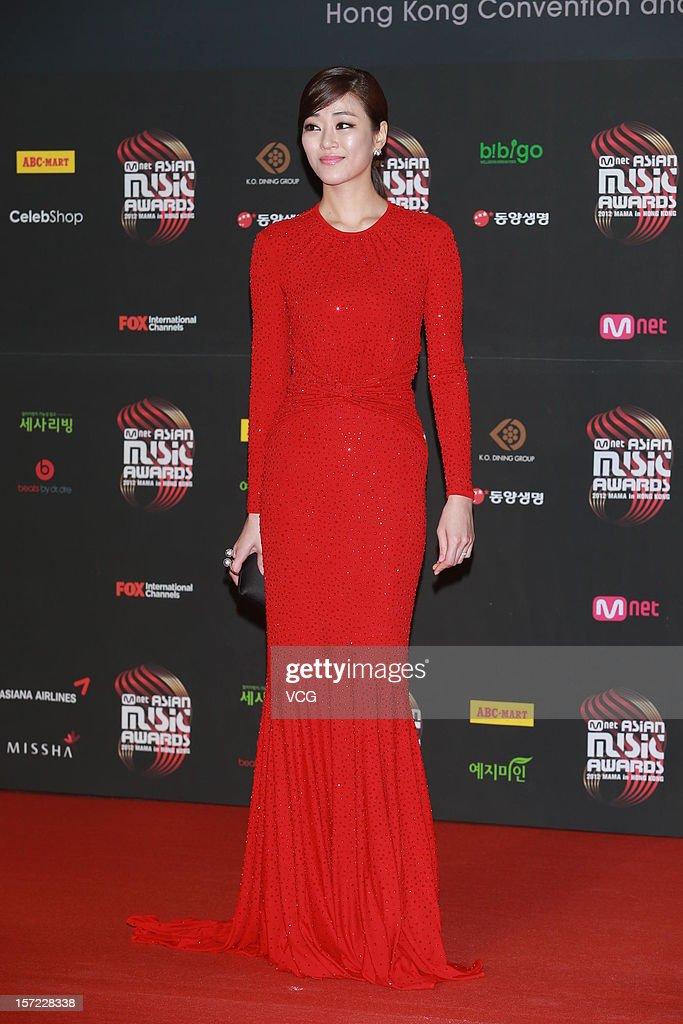 Kim Kang Woo arrives at the red carpet of the 2012 Mnet Asian Music Awards at Hong Kong Convention & Exhibition Center on November 30, 2012 in Hong Kong, China.